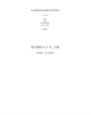 屏幕快照 2019-06-27 16.13.02.png