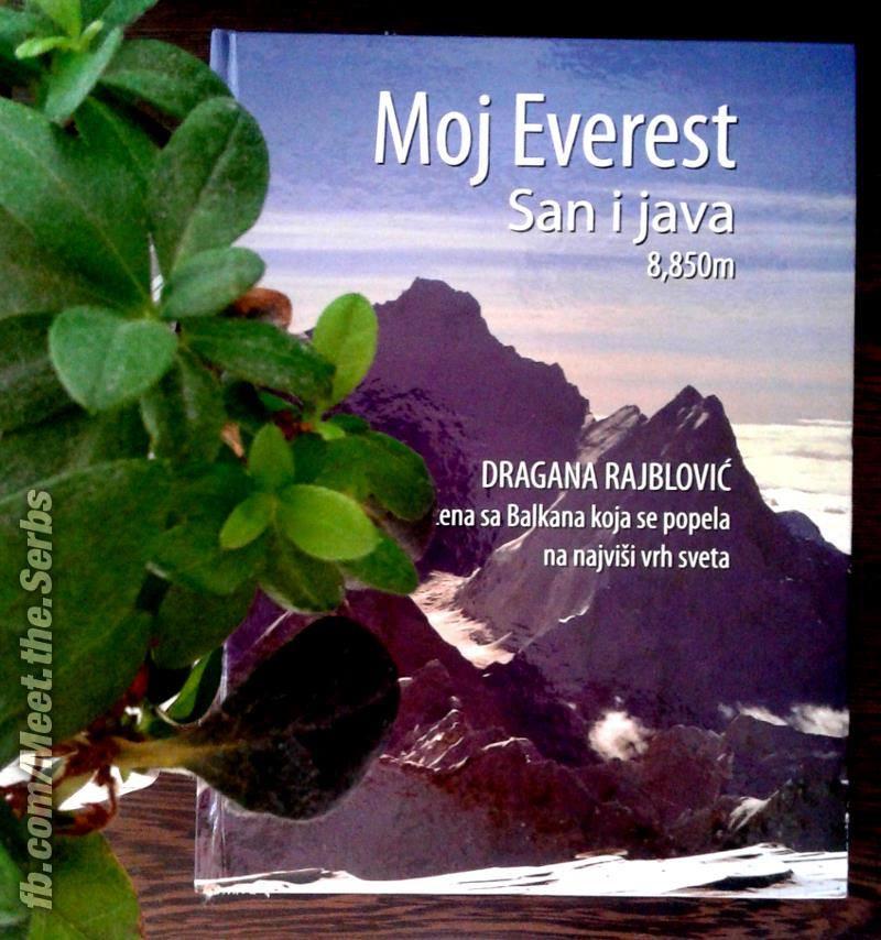 Silesija preporučuje knjigu Moj Everest- san i java, Dragana Rajblović