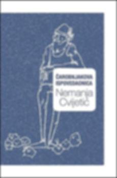 carobnjakova-ispoedaonica-nemana-cvijetic-silesija