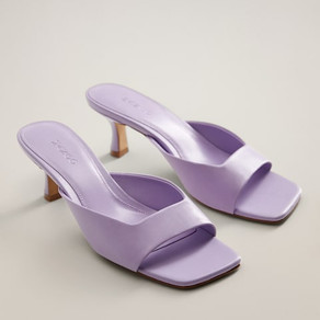 SELECTION TOP TREND THE COLOR LILAC