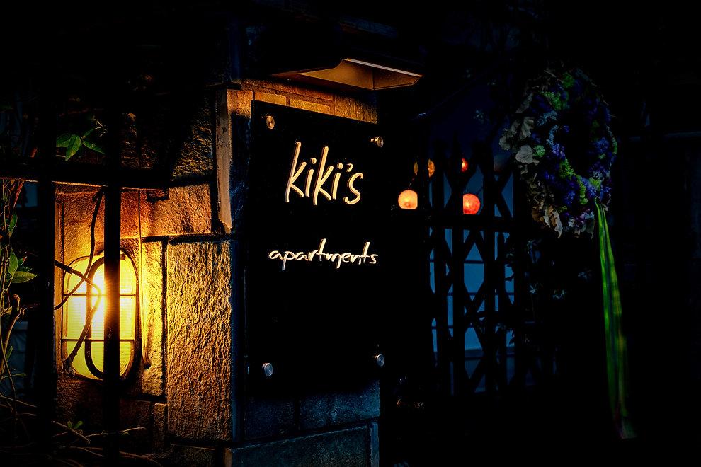 Kiki's Apartments outside logo