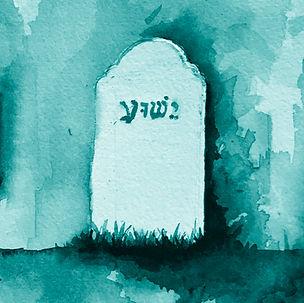 The Grave 2020.jpg