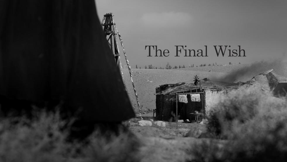 The Final Wish Still 2.jpg