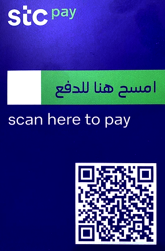 STCPay%2520bbarcode_edited_edited.png