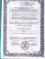 license2.jpg