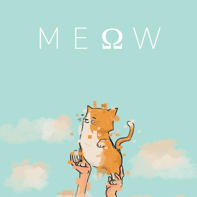 I Cat Get Over You