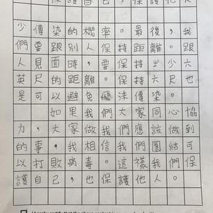 看圖作文中級甲組第二名 千橡中文學校陳怡安3