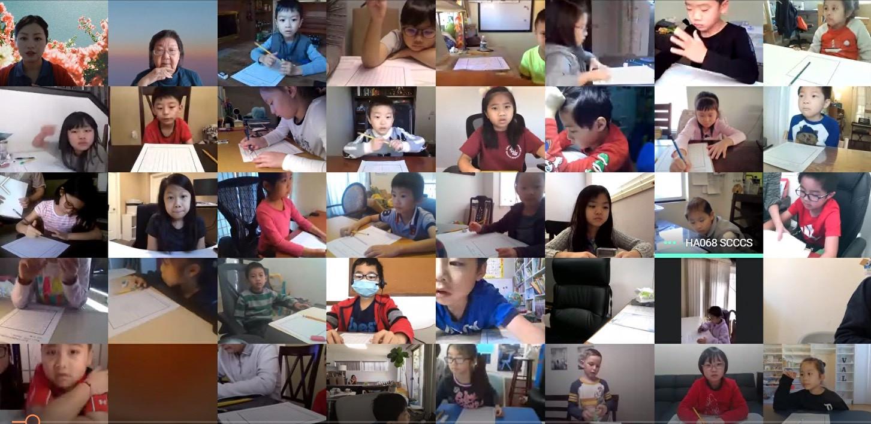 2020秋季學術比賽-初小B組硬筆比賽1.jpg