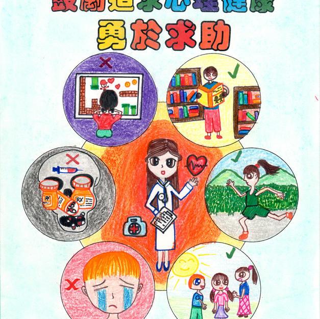 #19 核桃孔孟中文學校 黃莉雅