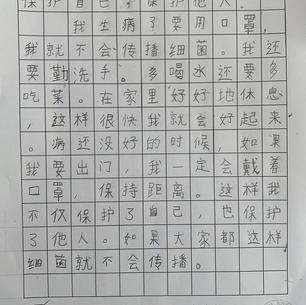 看圖作文初級乙組第三名 千橡中文學校佟天爱