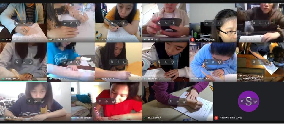 2020秋季學術比賽-中學組硬筆比賽.jpg