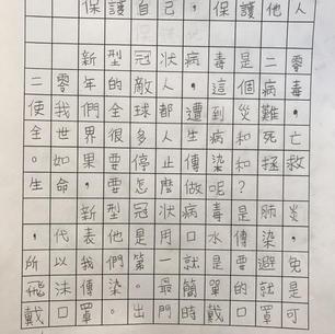 看圖作文中級甲組第二名 千橡中文學校陳怡安1