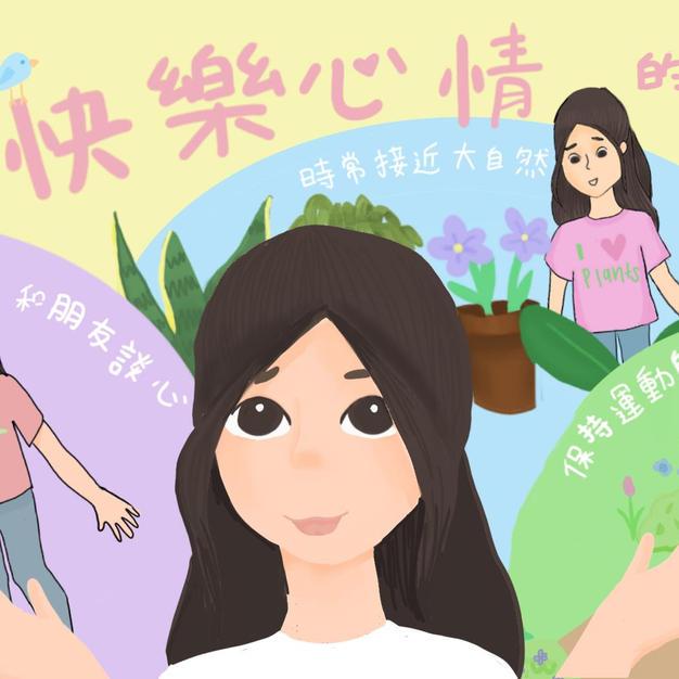 #29 核桃孔孟中文學校 馮劼翎