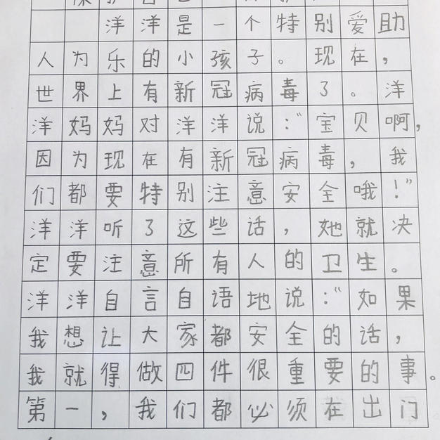 看圖作文中級乙組第五名 千橡中文學校江颖冯1