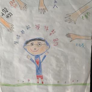 #14 北橙中文學校 鄺家豪