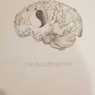 #45 靈糧中文學校 蔡昀庭