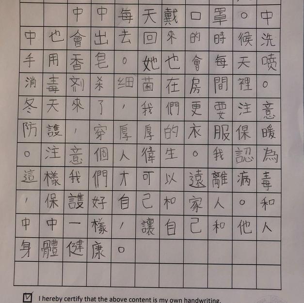 看圖作文初級乙組第五名 核桃慈濟小學張慕冉