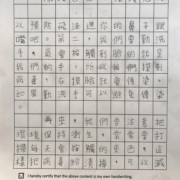 看圖作文中級甲組第二名 千橡中文學校陳怡安2