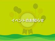 【報告】第11回東京江戸前トライアスロン2021開催中止 ビーチクリーンアップin城南島2021 開催中止
