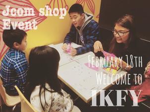 J:comショップイベント「英語で遊ぼう♫English ワークショプ from IKFY」