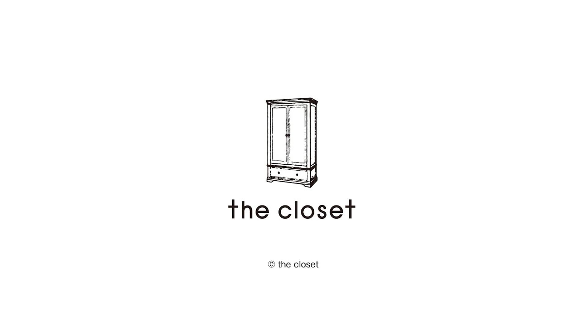 the closet movie/closet child