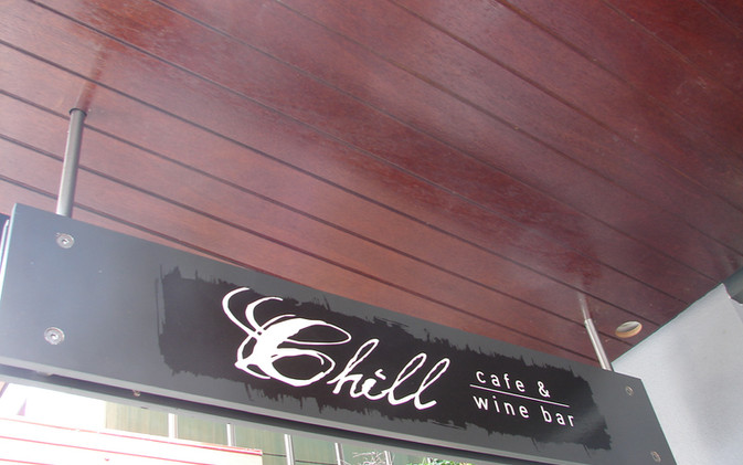 Chill / Stratford Cafe' - Outdoor Signage