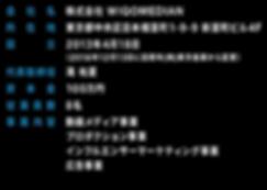 アートボード 14_4x.png