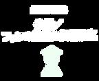 youtube企業公式チャンネルのコンサル・プロデュース・運用代行を行う映像制作会社のサービスBRAN動画ポイント3分析