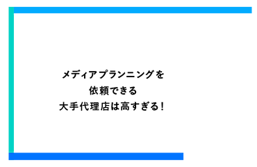 youtube企業公式チャンネルのコンサル・プロデュース・運用代行を行う映像制作会社のサービスBRAN動画 説明画像4