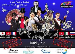 festival de magie - tunisie - axel et ke