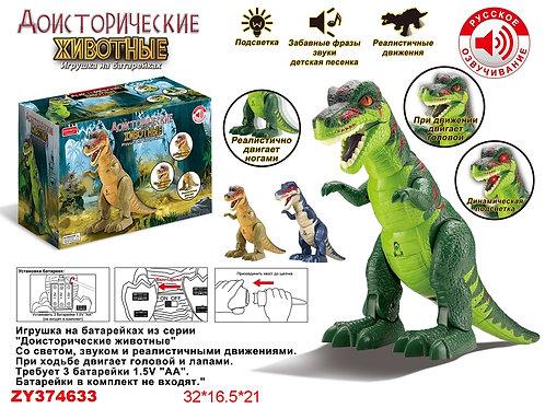 10-873-38 Динозавр на бат звук.двигается 32*16.5*21