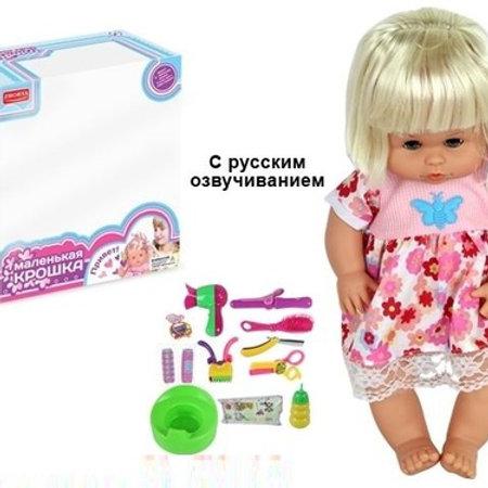 11-269-2 Кукла функционал. с аксес.. рус/озвуч