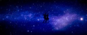 """""""Planetarium"""""""