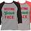 Thumbnail: Resting Grinch Face Christmas Raglan Pajama T-Shirt