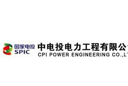 CPI Power Engineering