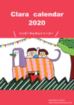 2020表紙.jpg