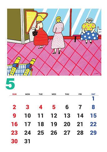 カレンダーサンプル.jpg