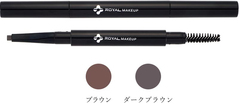 Royal Eyebrow