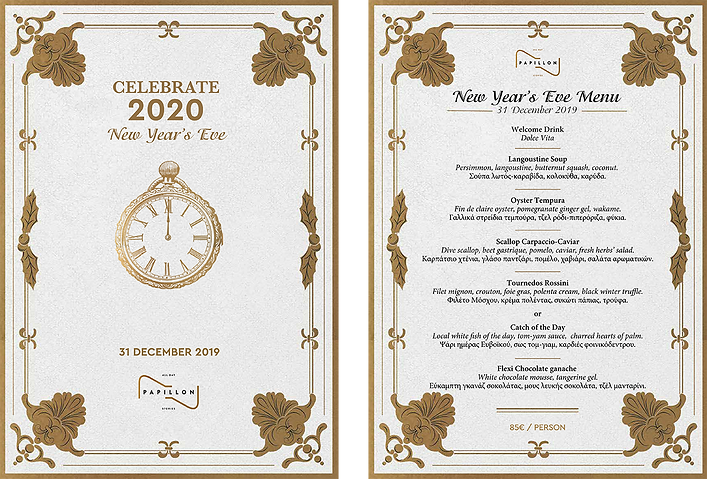 newyearseve2020offer-2 copy.png