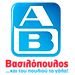 logo_ab_basilopoulos.png