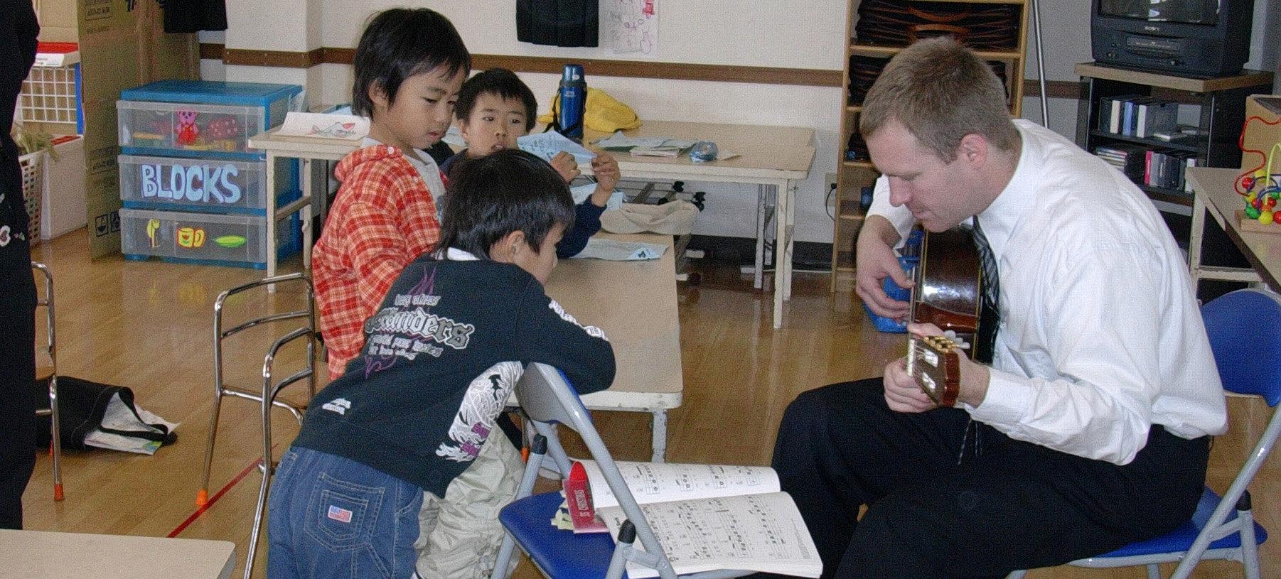 英語で学ぶクラシックギター  最大5人