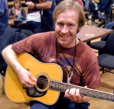 美しくて高価なギターとエリック