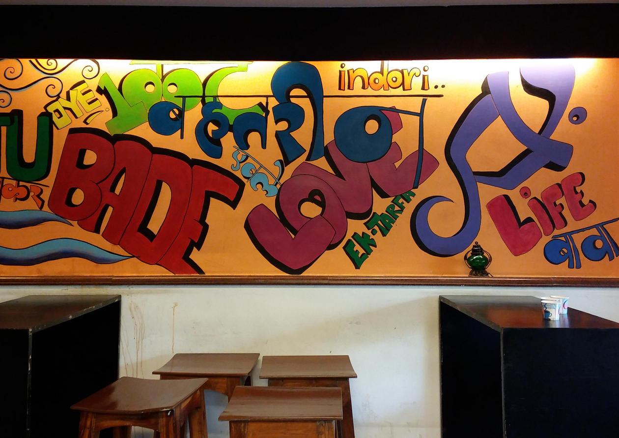 Chai Bar 2.jpg