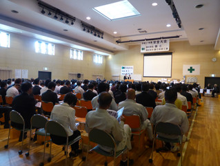 平成27年度 錦江グループ 安全大会
