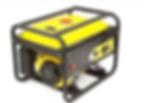 home-portable-generators-rochester-ny.pn