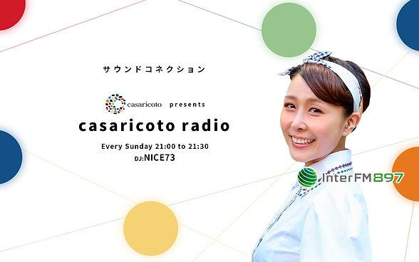 casaricoto-radio-ad.jpg