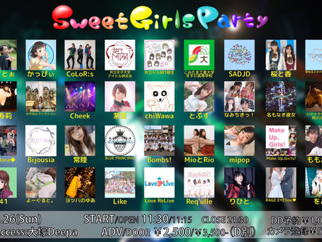 Sweet Girls Party vol.43