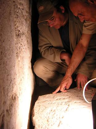 Jeruzsálem, az Iszlám Múzeum igazgatója, Khader Salameh