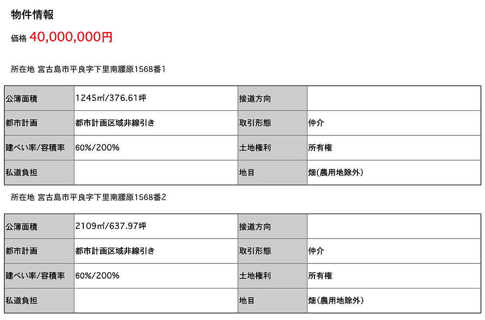 スクリーンショット 2021-02-15 14.13.04.png