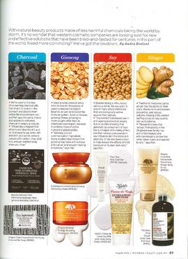 women's health magazine August 2015 (2).